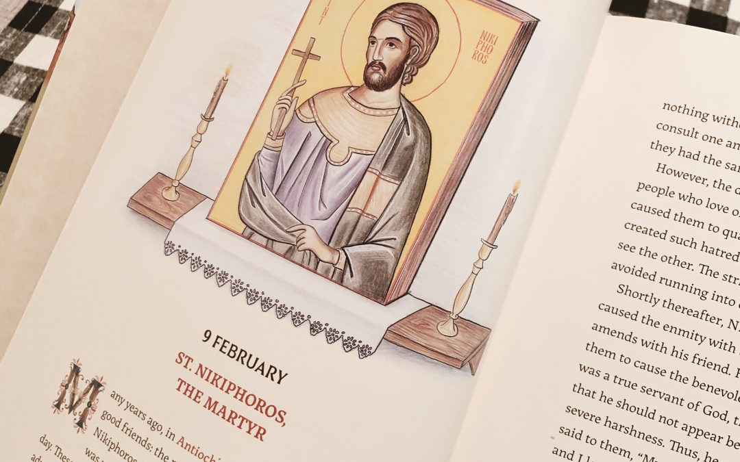 St. Nikiphoros the Martyr of Antioch & Forgiveness Sunday